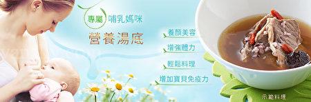 紫金堂為台灣月子餐領導品牌,其月子餐,讓您產後調理沒煩惱!