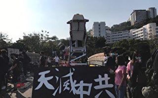 漢學家: 港警奉北京之命 挑起中大暴力衝突