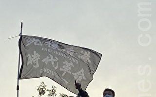 香港局势恶化 在港韩国留学生纷纷回国