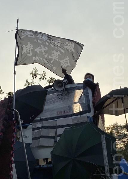 香港局勢惡化 在港南韓留學生紛紛回國