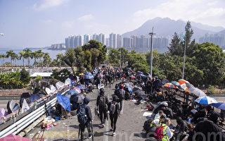 【直播回放】11.15中大抗争者重锁吐露港公路