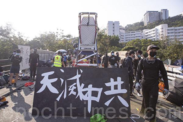 2019年11月13日,警察闖進香港各大學校園,狂轟濫捕青年學生。學生日夜扺抗。圖為中大學生拉起「天滅中共」橫幅。(余鋼/大紀元)