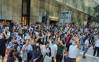 香港人的巷战 在金融中心等多区堵路抗议