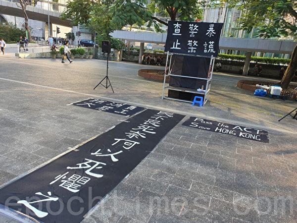 2019年11月15日,香港銀髮族在遮打花園舉行「查警暴 止警謊」集會。(孫明國/大紀元)