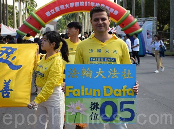 來台學中文的阿根廷外籍學生 Andres Auzunbud。(台大法輪大法社提供)