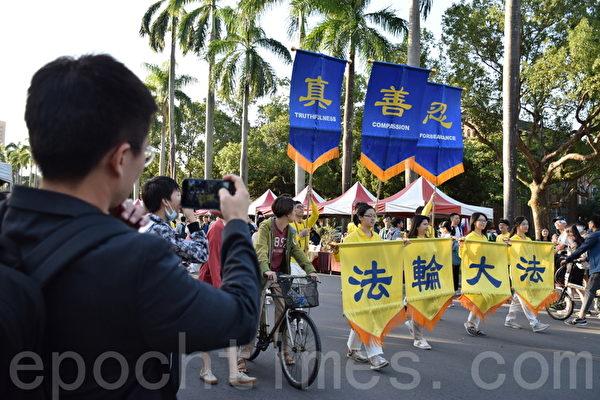 國立台灣大學11月9日舉辦校慶活動。圖為法輪大法遊行隊伍在椰林大道上遊行。(台大法輪大法社提供)