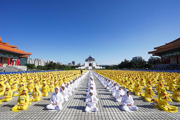 2019年11月16日有約6,500名來自台灣及世界各地的部份法輪功學員,齊聚在中正紀念堂的自由廣場排出壯觀圖像「法輪大法洪傳世界」,圖為法輪功學員演煉五套功法。(龔安妮/大紀元)