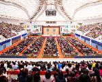 七千人台湾法轮功法会 修炼人故事神奇感人