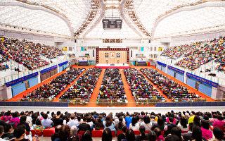 七千人台灣法輪功法會 修煉人的故事神奇感人