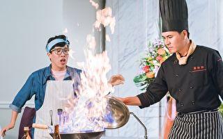 王传一首度挑战演厨师 炒锅起火险些灼伤