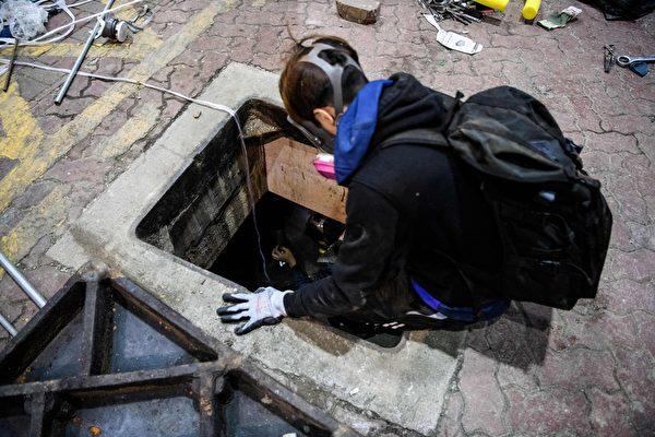 香港理工大14名抗争者经下水道成功逃出