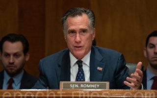罗姆尼:若川普竞选 将赢得2024年共和党提名