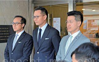 香港民主派反对禁蒙面法续有效