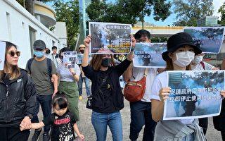 【直播回放】11.23港人發起保護小朋友遊行