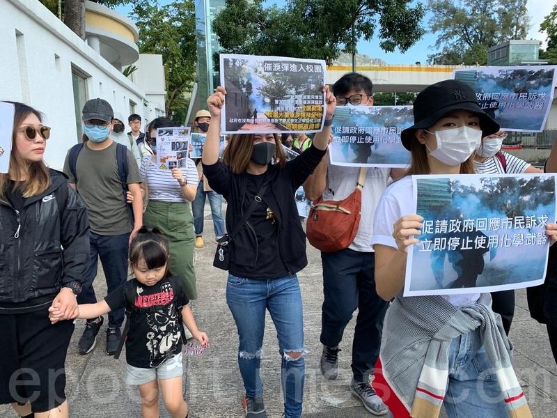 【11.23反暴政直播】港人發起保護小朋友遊行
