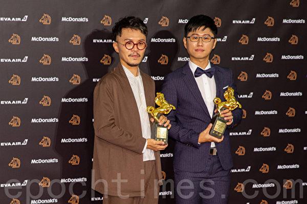 最佳視覺效果,《返校》郭憲聰(左)。(許基東/大紀元)