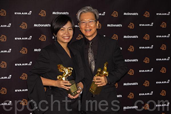第56屆金馬獎最佳造型設計獎。(許基東/大紀元)