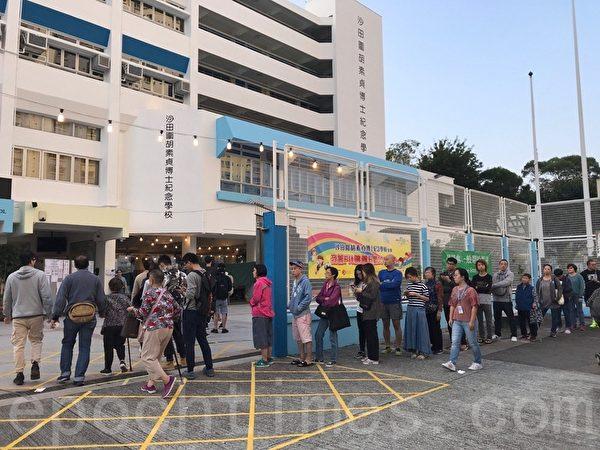 2019年11月24日,香港2019區議會選舉,沙田圍一票站一早已有眾多選民進去投票。(余鋼/大紀元)