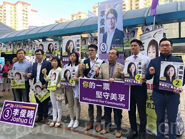 2019年11月24日,香港2019區議會選舉,美孚站投票點,公民黨黨魁梁家傑以及其他議員為候選人拉票。(葉依帆/大紀元)