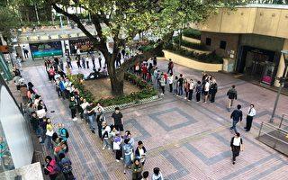 当选香港区议员披露心声 或面临严峻考验
