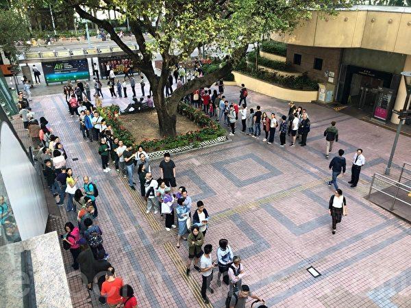 2019年11月24日,香港2019區議會選舉,銅鑼灣中央圖書館站大排長龍。(梁珍/大紀元)