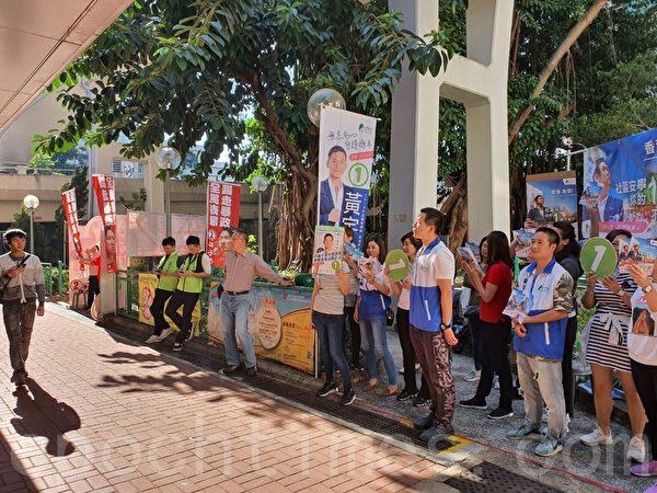 2019年11月24日,香港舉行區議會選舉,沙田瀝源社區會堂投票處。(孫明國/大紀元)