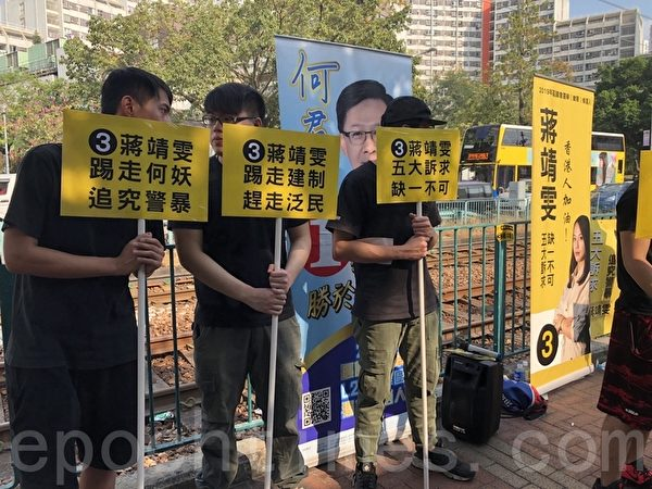 2019年11月24日,香港舉行區議會選舉,屯門區議會選舉現場。(余天祐/大紀元)