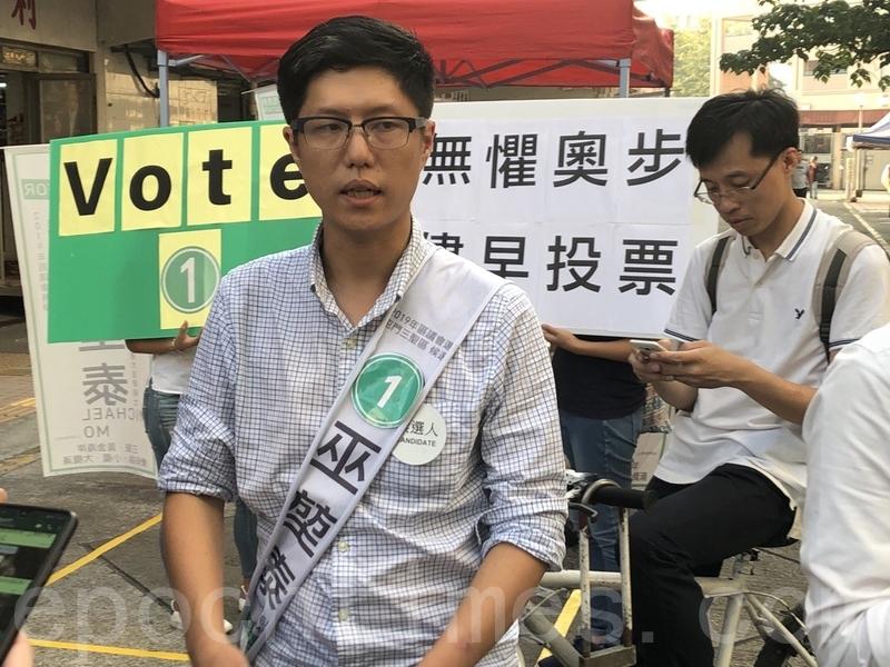 【11.24選舉直播】屯門三聖選區 有候選人涉嫌買票