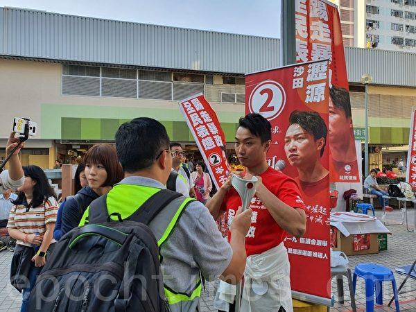 2019年11月24日,香港舉行區議會選舉,岑子杰是沙田候選人。(孫明國/大紀元)