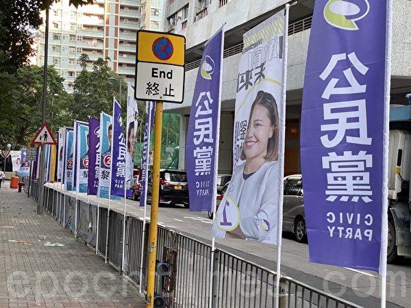 2019年11月24日,香港舉行區議會選舉,在樂富投票點現場。(駱亞/大紀元)