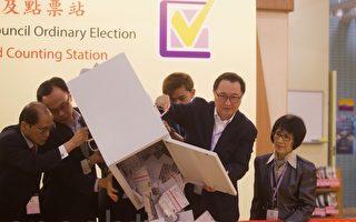 香港区选 亲共建制派惨败 北京面临新难题