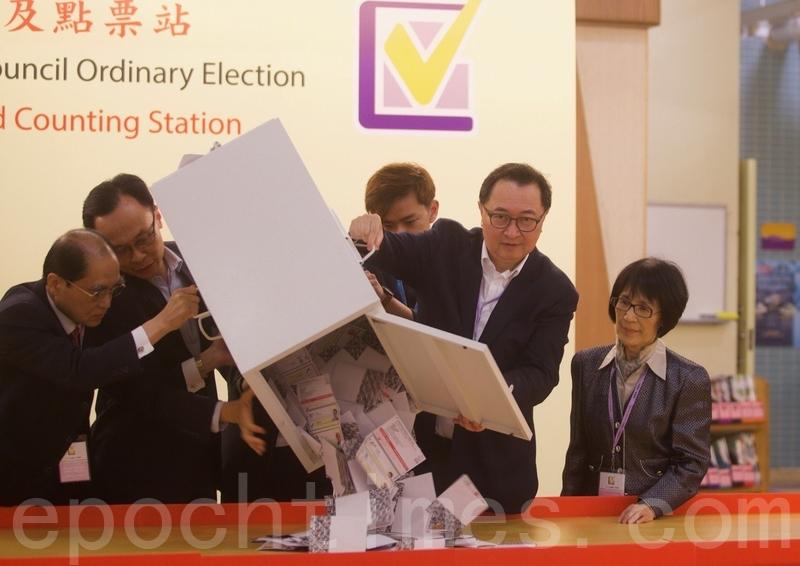 香港區選 建制派慘敗 中共怪美國遭砲轟