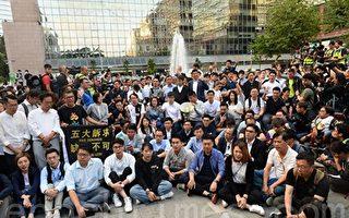 【直播回放】11.26港人演奏會表達抗爭精神