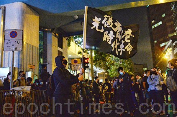 2019年11月25日,香港夜晚科學館道聚集大批聲援理大受困者的市民。(宋碧龍/大紀元)