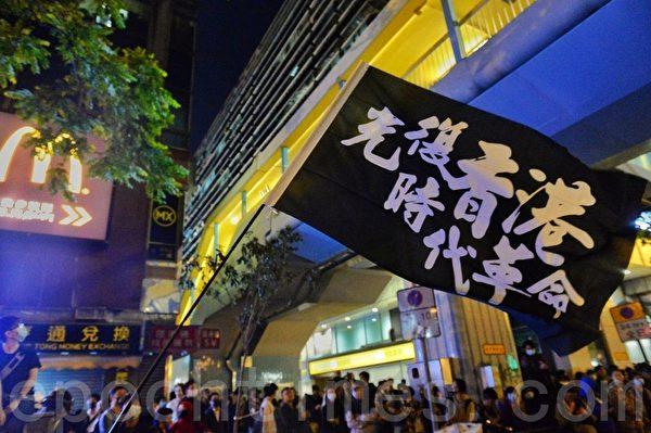 2019年11月25日,2019年11月25日,香港夜晚科學館道聚集大批聲援理大受困者的市民。(宋碧龍/大紀元)