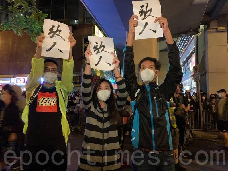 夏小強:香港抗議者是在搞獨立和分裂嗎?