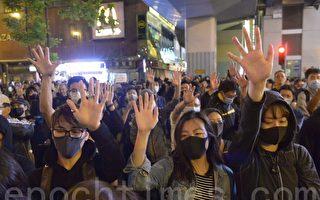 香港沉默大众助民主派大胜 中共误判选情