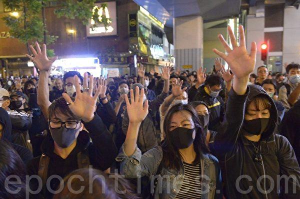 2019年11月25日,香港群眾在尖東百年紀念公園舉行「救理工學生集會」後在科學館道聚集。民眾到場喊「五大訴求,缺一不可」口號。(余天祐/大紀元)