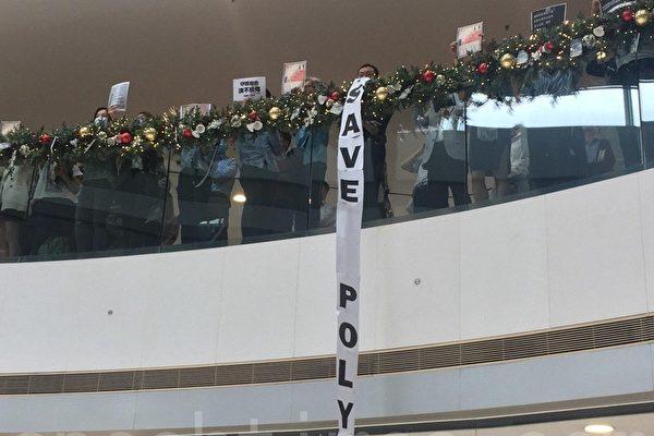 香港法案造骨牌效應 英日連署籲推人權法