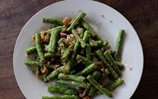一年四季都好吃的15道四季豆食谱(上)
