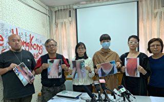 香港妈妈吁停止社区射催泪弹