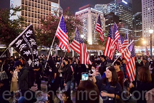 【新聞看點】川普簽香港人權法 中共2大痛點