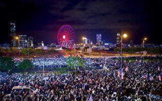 組圖:11.28港人多地集會 中環警民對峙