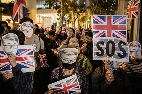 2019年11月29日,港人發起向英國駐香港總領事館遞交請願信、聲援鄭文傑的集會。(Chris McGrath/Getty)