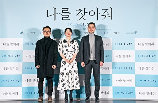 Bring_Me_Home Lee Young-ae
