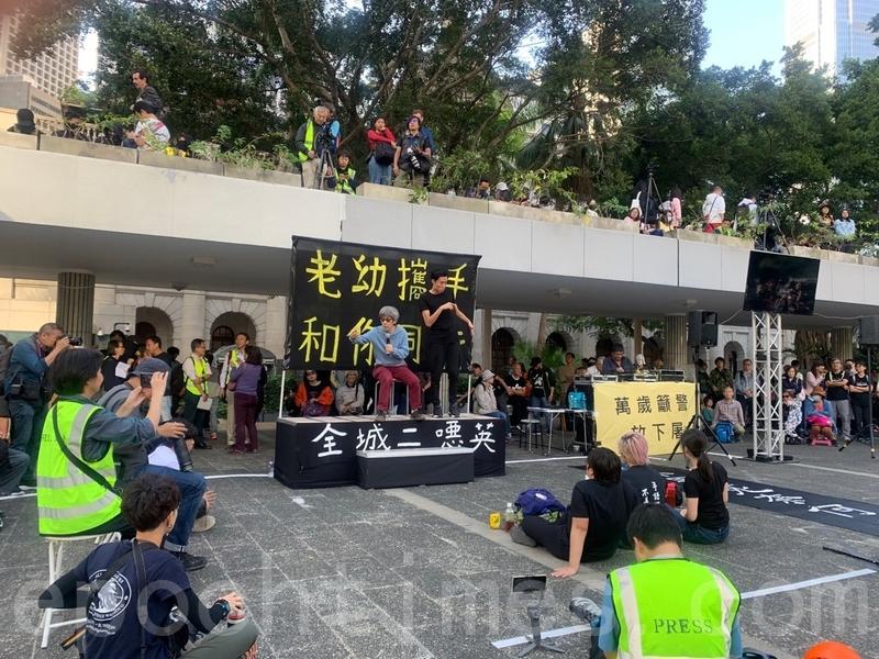組圖:11.30跨代集會 要求港府回應訴求