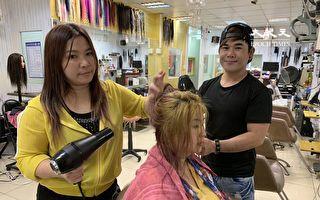 妻唱夫隨新住民為妻轉學美髮  剪出穩定新人生