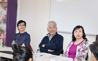 波士頓急難救助會邀專家  座談華裔移民親子關係