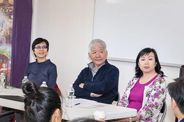 波士顿急难救助会邀专家  座谈华裔移民亲子关系