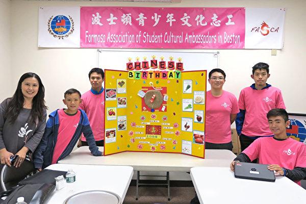 FASCA研習台灣慶生習俗